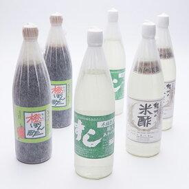お取り寄せ 米酢 すし酢 ぽん酢 3種 特選 セット 6本 各900ml 天龍 和歌山県