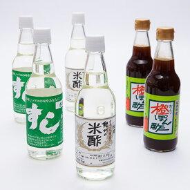 お取り寄せ 米酢 すし酢 ぽん酢 3種 お試し セット 6本 各900ml 天龍 和歌山県