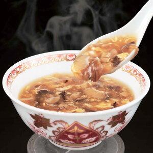 濃縮ふかひれスープ 2袋入1箱 お試しセット スープ 惣菜 海鮮 フカヒレ 気仙沼 中華スープ コラーゲン 海鮮スープ 濃縮タイプ ふかひれスープ 三陸 宮城 簡単