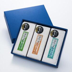米 お米 会津坂下米厳選 3品種 食べ比べセット コシヒカリ ミルキークイーン 天のつぶ 各1kg
