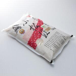 真田のコシヒカリ小松姫(プレミアム白米) 金井農園 群馬県 天日干しで旨みを凝縮させた有機栽培コシヒカリ米
