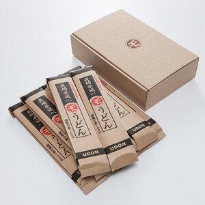 長崎手延べ丸モうどん 本村製麺工場 長崎県 国産小麦粉ならではの風味、つるつるモチモチとした食感の細麺うどん