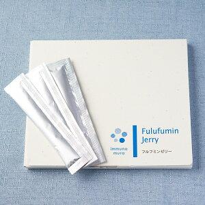 フルフミンゼリー 30包 ミネラル ゼリー 国産 イヌリン フルボ酸 サプリメント 健康食品 おやつ デザート immuno mura
