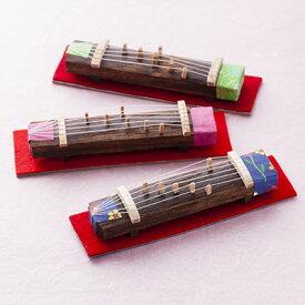 """送料無料 琴 大正琴 ギフト ミニ琴""""極""""3個セット ずっとそばに置きたくなる、琴司が至高の技で仕上げた10cmの超ミニ琴 有限会社たましげ"""