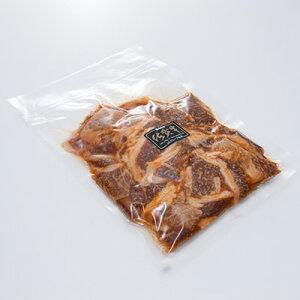肉 カルビ お取り寄せ牛肉 味付け カルビ 焼肉 佐賀牛 500g 秘伝のタレ 三栄 三栄の商株式会社