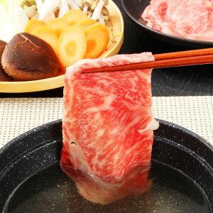 すき焼き お取り寄せ 牛肉 ロース スライス 佐賀牛 500g すき焼き しゃぶしゃぶ 三栄 三栄の商株式会社 佐賀県