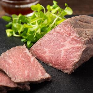 飛騨牛 ローストビーフ 国産 牛肉 ブロック オードブル 贅沢グルメ ディナー 高級 肉 岐阜県産 シーポート