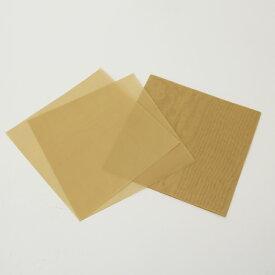 金網折り紙ORIAMIスタートセット 丹銅18センチ角〔8.6g×10枚〕<TV番組で紹介>