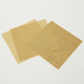 金網折り紙ORIAMIスタートセット 丹銅15センチ角〔5.9g×10枚〕<TV番組で紹介>