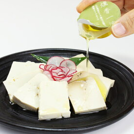 オリーブスモーク オリーブオイル ポーションスタイル 3パック セット 調味料 調理油 株式会社 山一商店 香川県
