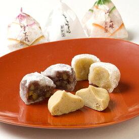 スイーツ 和菓子 お取り寄せスイーツ sweets 栗づくし 3種 15個入 詰合せ 栗きんとん 粒栗大福 粒栗三昧