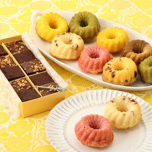 スイーツ 焼菓子 お取り寄せスイーツ sweets ブラウニー ギフト詰合せ