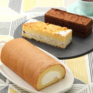 ロールケーキ お取り寄せスイーツ sweets 和三盆 セット