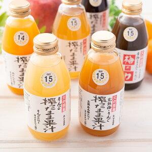 火の國屋 オリジナル 無添加ジュース 200ml 6本 飲み比べ セット 搾ったまま果汁 梅の力 果汁100% フルーツ ジュース 国産