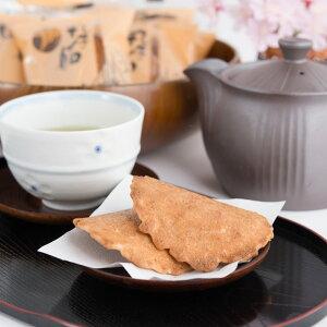 スイーツ 丸子船 焼菓子 ピーナッツせんべい〔(1袋3枚入り)×30袋〕 みつとし本舗 滋賀県