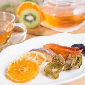 ドライフルーツ 無添加 砂糖不使用 愛知県産 国産 みかん 桃 巨峰 キウイ スイカ 柿 レモン 柑橘 オレンジ