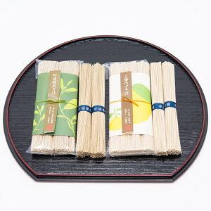 そば 贈り物 阿波晩茶そば・上勝ゆずそばセット Kamikatsu-TeaMate 徳島県