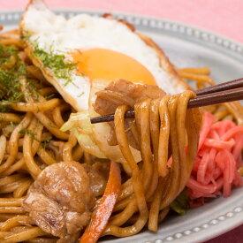 ソース焼きそば 中華味焼きそば 3食 セット やきそば 麺 ヤキソバ 本格ソース付き インスタント 送料無料 ポイント消化 ポスト投函便