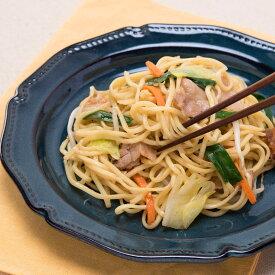 上海焼きそば 中華味焼きそば 3食 セット やきそば 麺 ヤキソバ 本格ソース付き インスタント 送料無料 ポイント消化 ポスト投函便