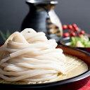 TVで話題 もち麦うどん 8食 〔200g(2食)×4袋〕 讃岐うどん 饂飩麺 ぶっかけうどん ざるうどん 温うどん 雑穀麺 かけ…
