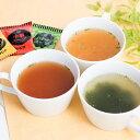 インスタントスープ 定番スープ セット 75個 即席スープ バラエティ 中華スープ オニオン わかめスープ 送料無料 ポイ…