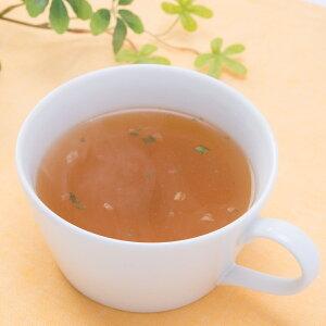 インスタントスープ 定番スープ 中華 75個 即席スープ 小袋 小分け お弁当 夜食 携帯 中華スープ 送料無料 ポイント消化 ポスト投函便 1000円 ポッキリ