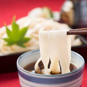 平切麺 讃岐うどん 9食〔麺300g×3〕 ポスト投函便 1000円 ポッキリ