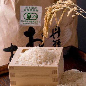 有機米 無農薬米 お米 那須自然農園 有機jas米 玄米 無農薬 清正 オーガニック 5kg JAS有機無農薬栽培米 株式会社 那須自然農園 熊本県