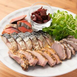 魚とスパイシースモークセット 合鴨の燻製 おつまみ 詰合せ 食べ比べ 砂肝ジャーキー 燻製 オードブル 岩城の燻製屋チャコール