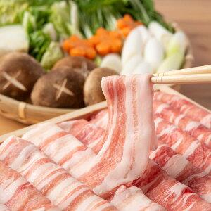 豚の健康にこだわり味にこだわった食べ比べしゃぶしゃぶセット 味麗豚 豚肉 しゃぶしゃぶ用 詰め合わせ さくらやフーズ