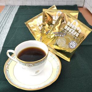 ドトールコーヒー&バウムクーヘンセット HRDB-20 洋菓子 詰め合わせ コーヒー お菓子 セット Cafe Etoile