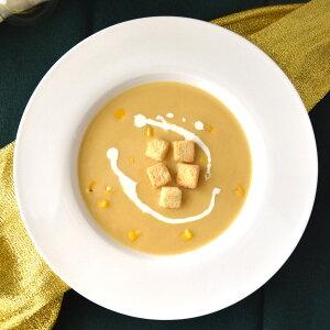 タンタパスタ こだわりスープセット TSP-25 スープ スパゲティ パスタソース 惣菜 詰め合わせ 無添加 美食ファクトリー