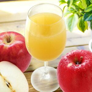 果実のゼリー フルーツ飲料 セット JUK-20 詰合せ 洋菓子 ゼリー ジュース 100% りんごジュース 飲料 果実ゼリー みかんゼリー 国産 ミックスゼリー 冷たいスイーツ ご当地スイーツ