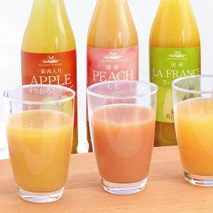 果実のゼリー フルーツ飲料 セット JUK-50 5種 詰合せ 洋菓子 ゼリー ジュース 100% りんごジュース ラフランスジュース ラフランス もも果汁入り飲料 もも ドリンク 果実ゼリー みかん 国産 ミ
