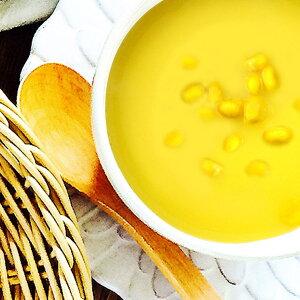 こだわりスープとパスタバラエティ HSP-30 6種 詰合せ スープ 惣菜 パスタ パスタソース 詰め合わせ スパゲッティ エクストラバージンオリーブオイル コーンスープ ミネストローネ スパゲテ