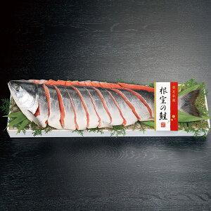 根室の鮭 E-NB 約1.4kg 詰合せ 鮭 魚介 冷凍 秋鮭1尾姿切 さけ シャケ 秋鮭 北海道産 根室 国産 秋鮭切身セット 海鮮 便利
