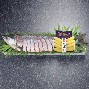 迎春 鮭・数の子セット E-SKR 2種 詰合せ 冷凍 おせち料理 秋鮭半身姿切 北海道産 秋鮭 鮭 鮭切身 味付数の子 おせち 数の子 惣菜 おかず