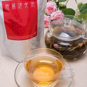 ブレンド茶 雅鷺健美茶 100g 茶葉 ワイルドローズ 鉄観音 ハクゴウギンシン 3種のブレンド ウーロン茶 バラの花 中国茶 高級 美容 健康 ヤールーケンビチャ 雅グループ 長崎県