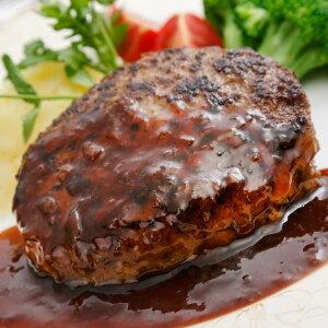 ラベットラダオチアイ 牛肉100%ハンバーグ黒トリュフソース 6個 セット ビーフハンバーグ 高級 グルメ 冷凍 送料無料【沖縄・離島 お届け不可】
