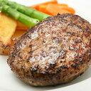 ラベットラダオチアイ 落合務監修香味野菜と牛肉100%のハンバーグ 8個 ビーフハンバーグ 高級 グルメ 冷凍 送料無料【…