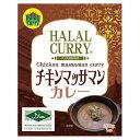 Chicken Massaman Curry 1個 200g ハラルカレー マッサマンカレー タイカレー チキンカレー レトルトカレー 送料無料 ポスト投函便