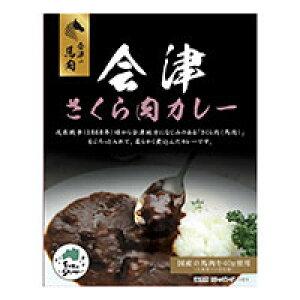 福島会津さくら肉カレー 1個 ポスト投函便