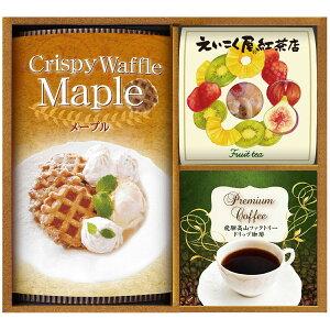 cafe etoile えいこく屋紅茶店&スイーツセットA〔紅茶×1・コーヒー×4・ドライフルーツ4種×各1〕