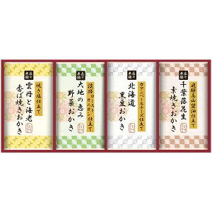 匠や本舗 尾張 日天製菓 おかき詰合せ C〔おかき4種×各1〕