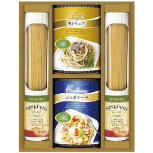 BUONO TAVOLA 化学調味料無添加ソースで食べる 自然派パスタスパゲティセット B〔スパゲティ他全3種4個〕