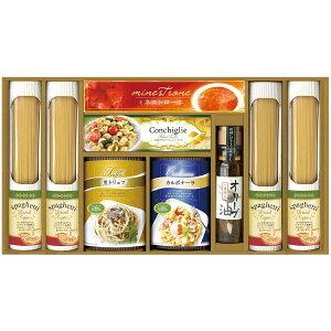 BUONO TAVOLA 化学調味料無添加ソースで食べる 自然派パスタスパゲティセット F〔スパゲティ他全6種10個〕