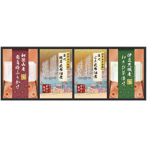 匠や本舗 創業百十余年大阪 廣川昆布とグルメ 産地素材お茶漬け・ふりかけ B〔全4種10個〕