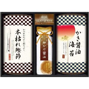 匠や本舗 伊賀越醤油 蔵出し醤油と日本の味 詰合せ B〔卵かけ醤油ほか全3種4個〕