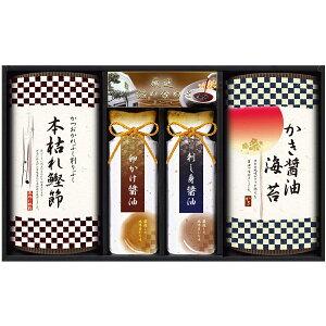 匠や本舗 伊賀越醤油 蔵出し醤油と日本の味 詰合せ C〔卵かけ醤油ほか全4種5個〕