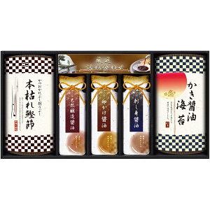 匠や本舗 伊賀越醤油 蔵出し醤油と日本の味 詰合せ D〔卵かけ醤油ほか全5種6個〕